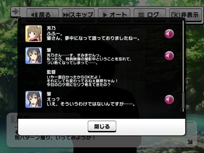 j7FONtY 藤原肇 依田芳乃の画像.jpg