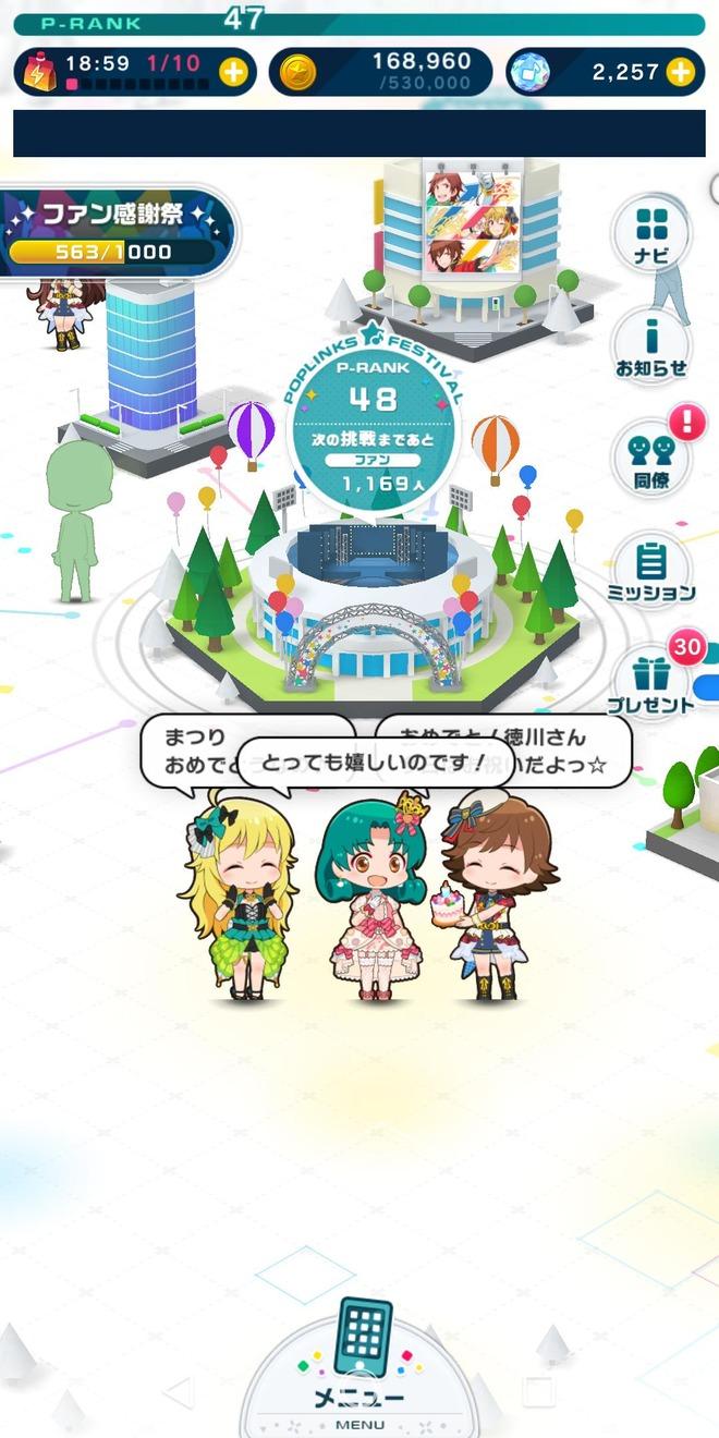 4iO4kuQ デレマスの画像.jpg