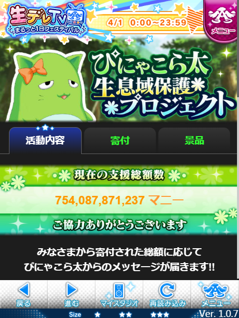 2017-04-01_235355