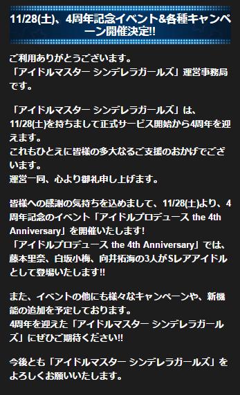 2015-11-27_155929