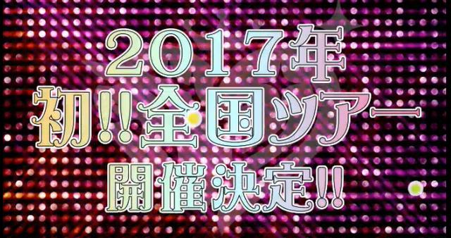 2016-11-19_180940
