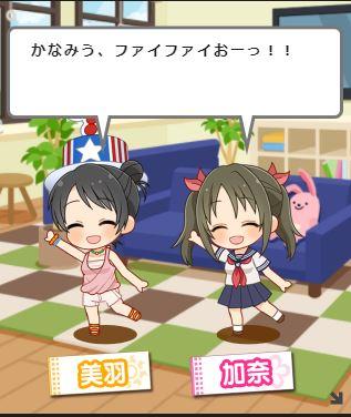 bGYJlKu かなみうの画像.jpg