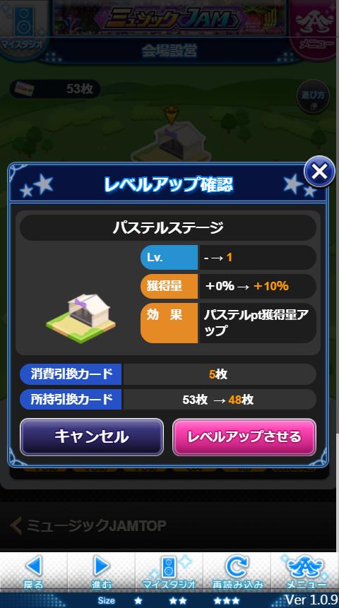 2019-09-09_202809