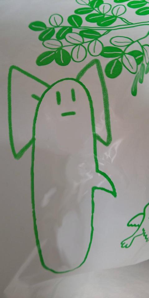 KR5DVxA 橘ありすの画像.jpg