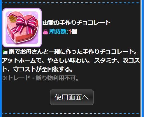 成宮由愛 (4)