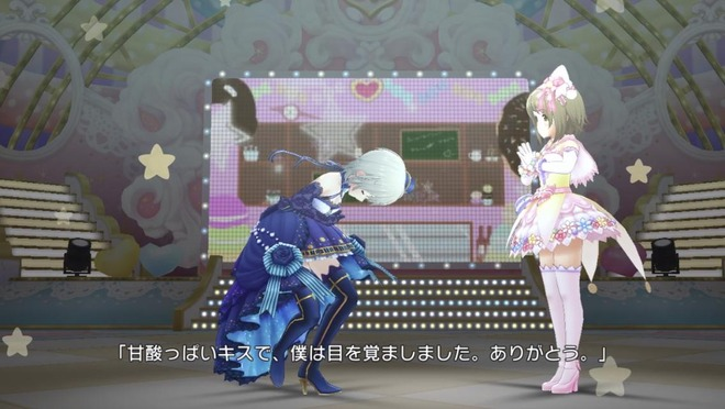 6azGSmp MV おかしな国のおかし屋さんの画像.jpg