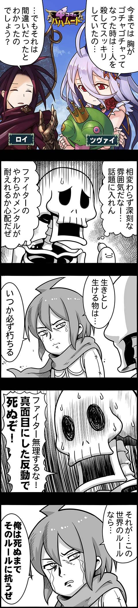 バハ (3)