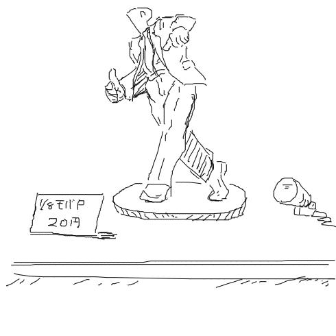モバマスデレステの画像appli-1581203487-856-490x490