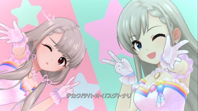 久川颯 久川凪 O-Ku-Ri-Mo-No Sunday!の画像bFtuLbC