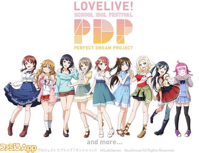 pdp_0518-1