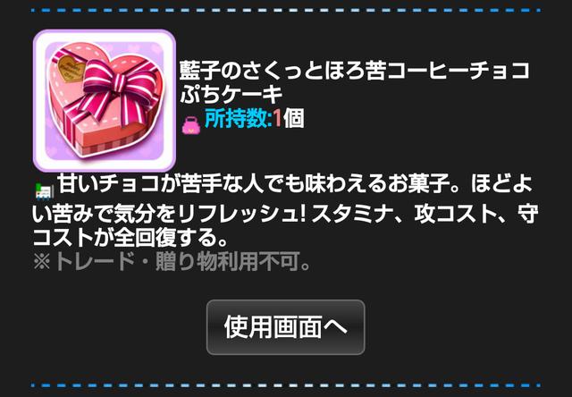 高森藍子 (2)