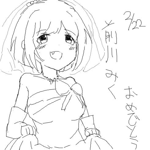 0mwgrs7