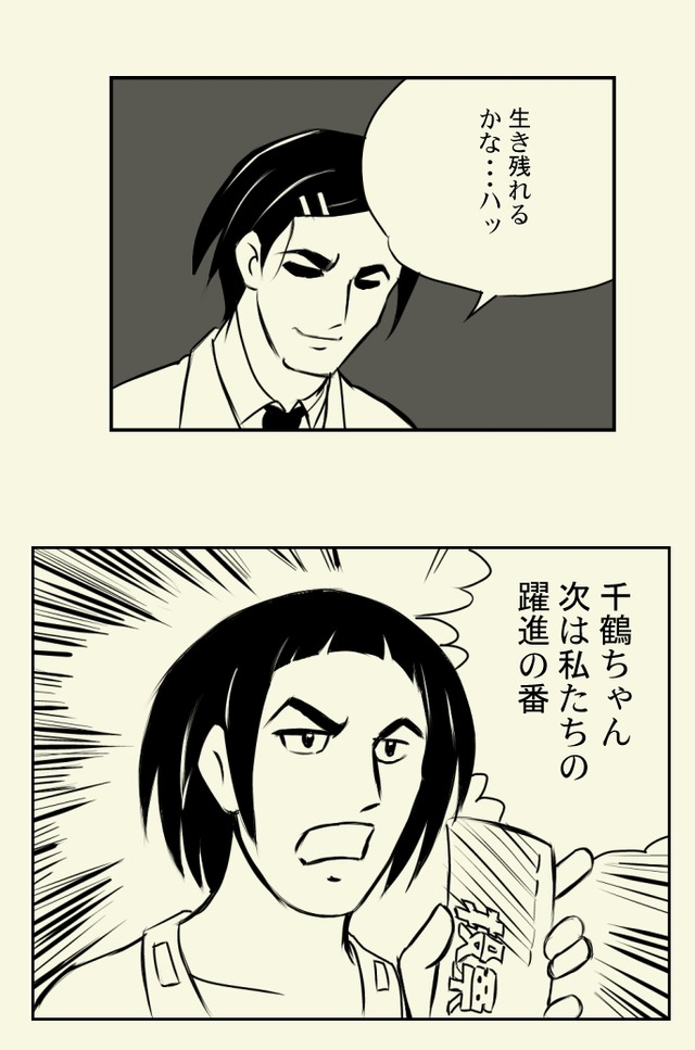 GBNS 岡崎泰葉 松尾千鶴の画像10zSCW8