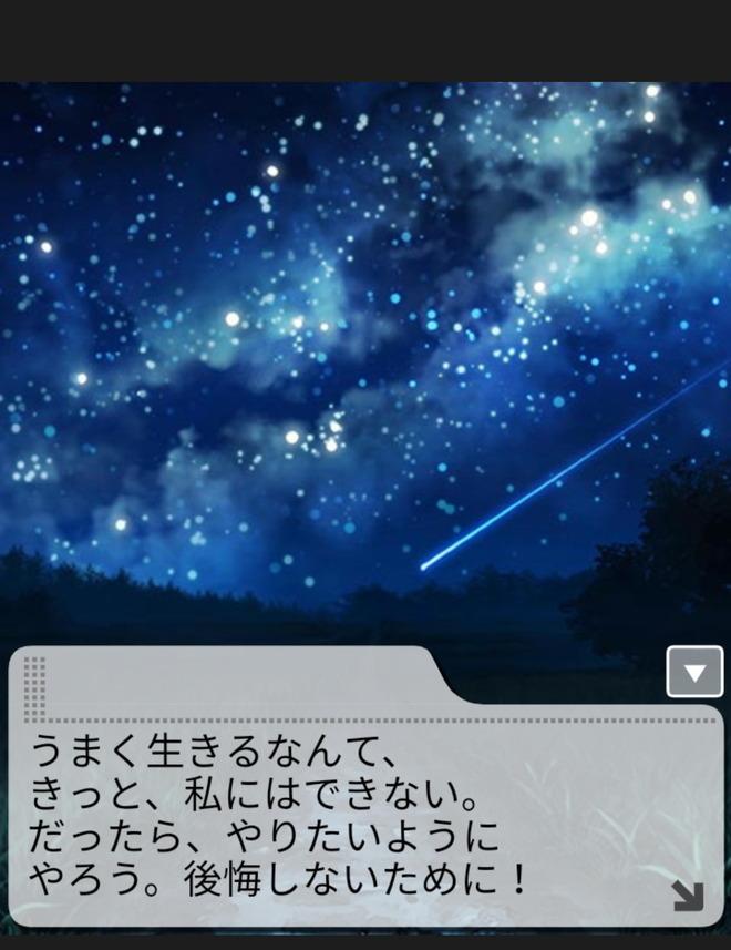 xQHfL9T デレマスの画像.jpg