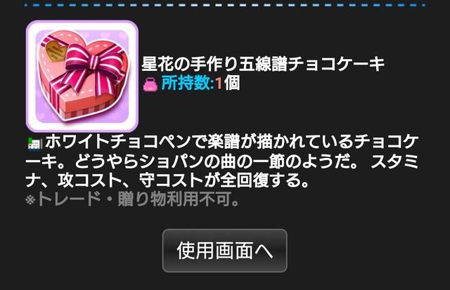 涼宮星花 (6)