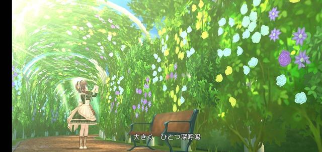 ほほえみDiary.jpg EC43GFR