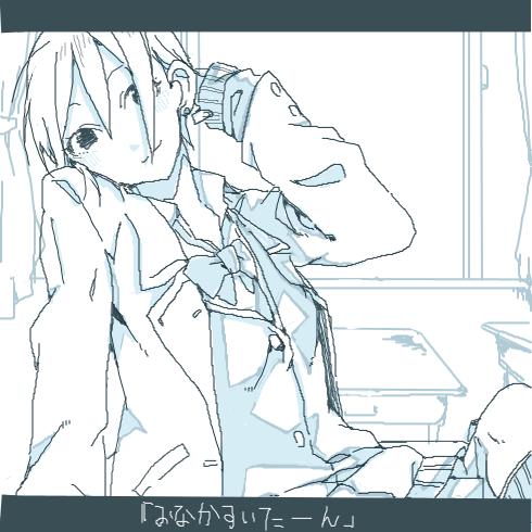 塩見周子 (2)