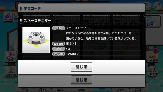 IMG_8851