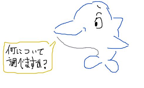 appli-1530959848-29-490x300