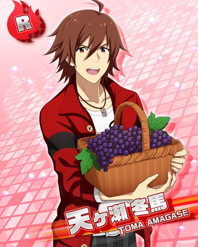 【Grape drops】天ヶ瀬 冬馬