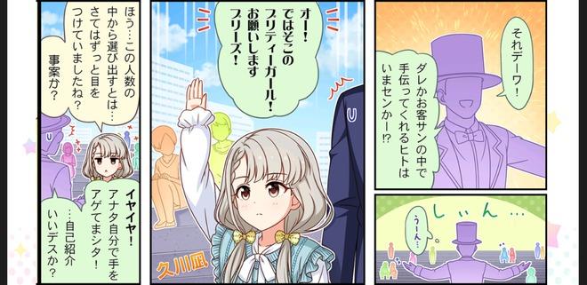 nFO46Fa 久川凪の画像.jpg