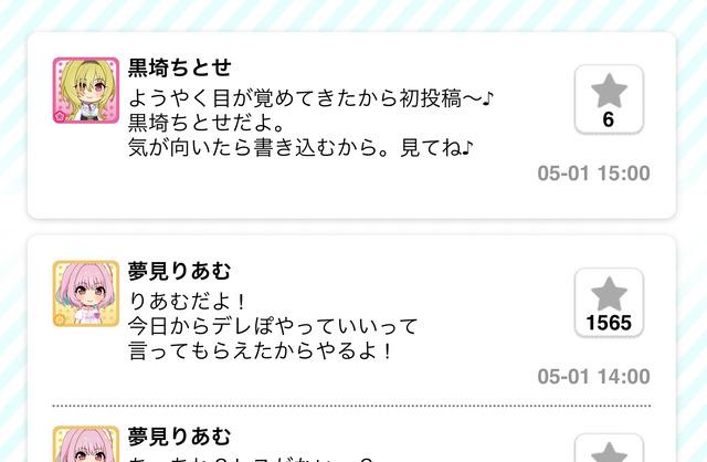 黒埼ちとせの画像zCN6UQJ