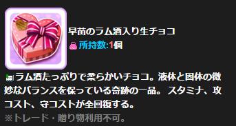 片桐早苗 (4)