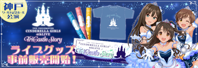 cg4th_title_banner