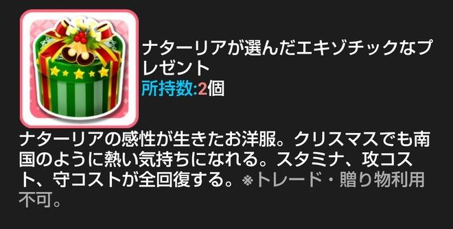 huGRbi5 デレマスの画像.jpg