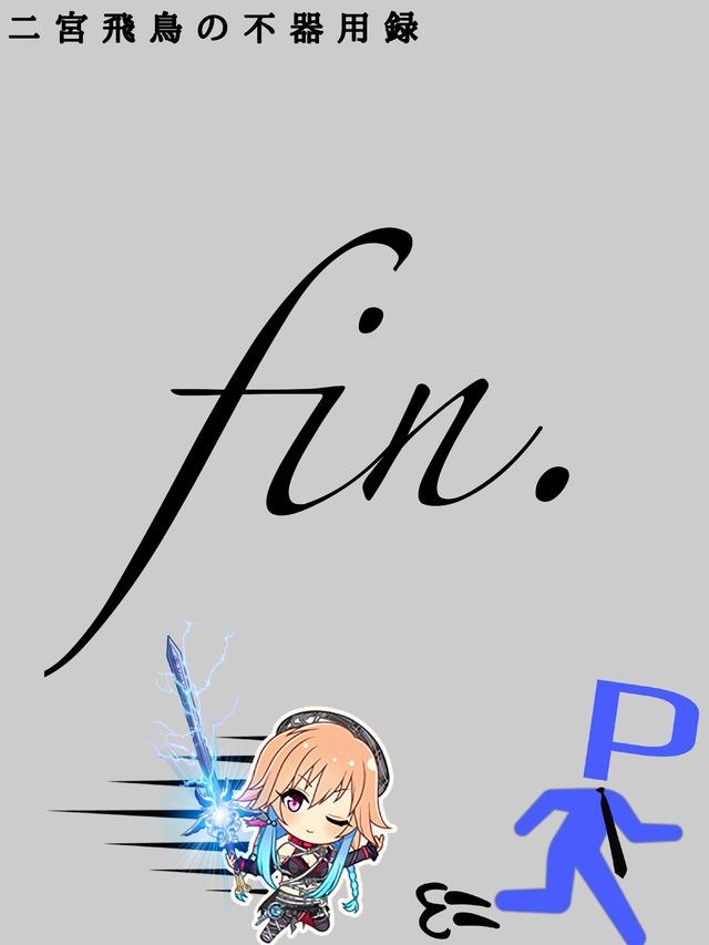 f8F27VE