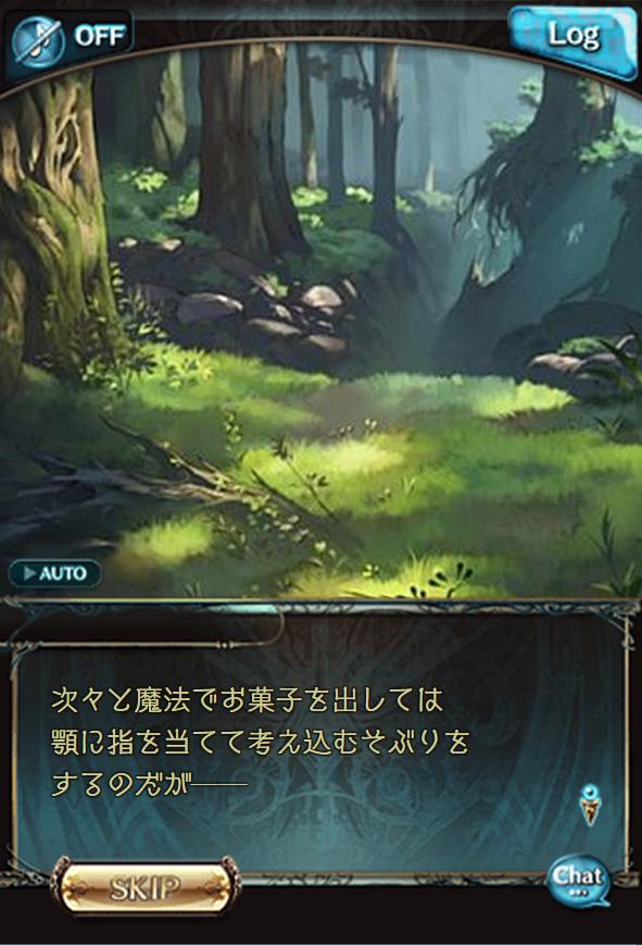 2015-08-27_013129