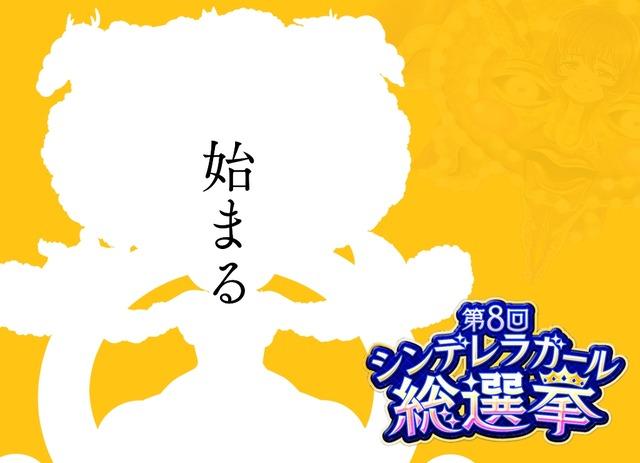 上田鈴帆の画像sCgApTX (1)
