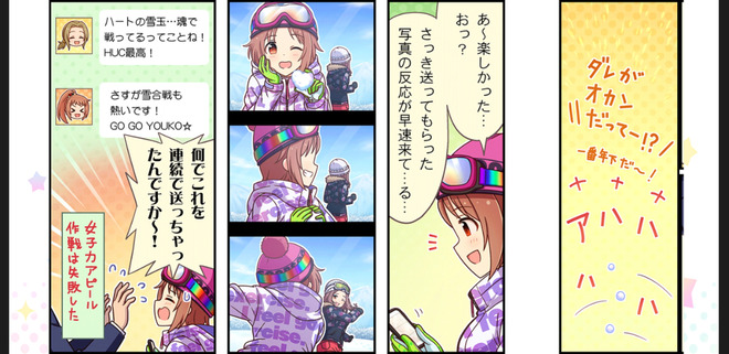 b9r9Rrf デレマスの画像.jpg