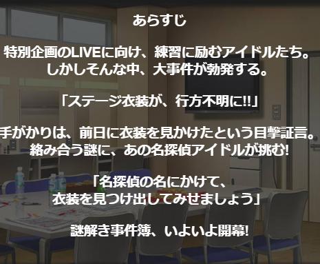 2017-04-01_161018