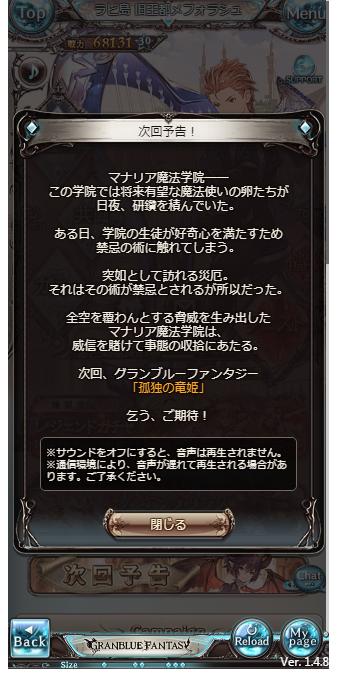 2017-08-27_031533