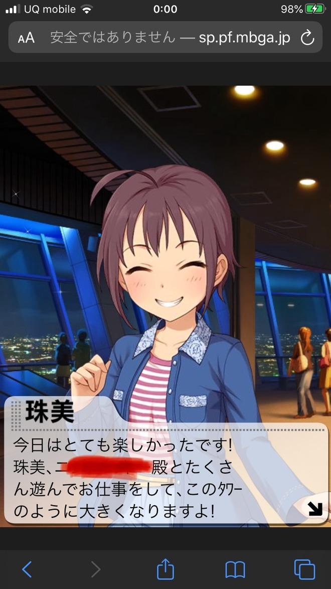 okNxzJ4 脇山珠美誕生日の画像.jpg