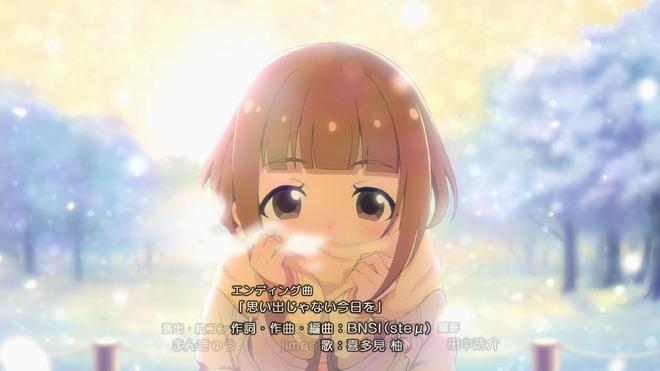 8QrcpCU 喜多見柚の画像.jpg