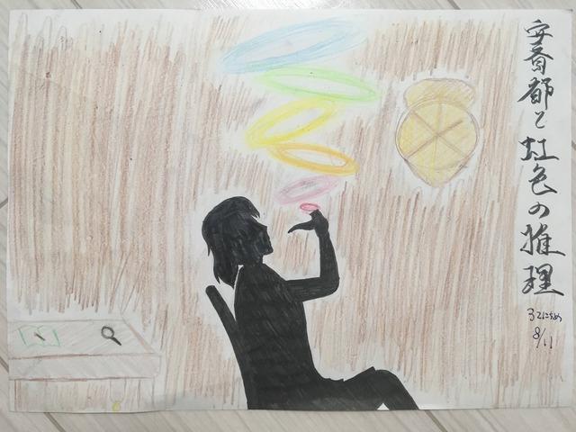 モバマスデレステの画像l8HVwUd