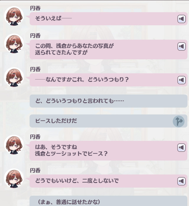 樋口円香aFRqTw1