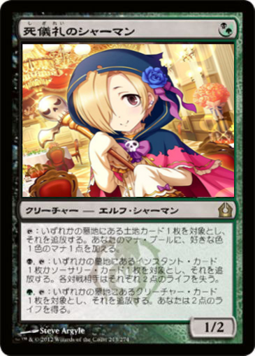 ilFBQi3 シンデレラガールズ オリジナルカードの画像.jpg