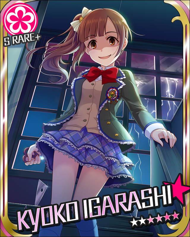 KyokoIgarashiSRare+4S