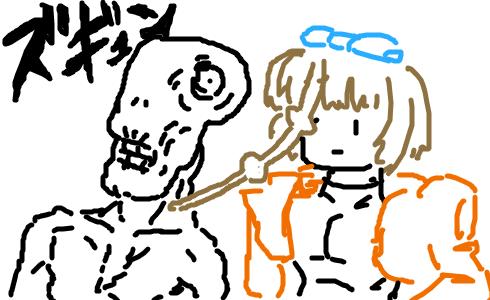 モバマスデレステの画像appli-1560240525-266-490x300