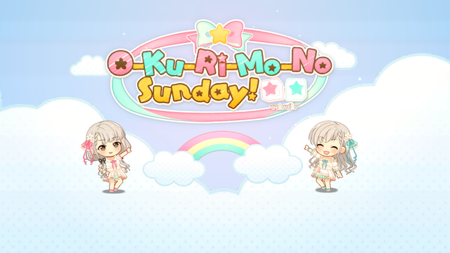 久川颯 久川凪 O-Ku-Ri-Mo-No Sunday!の画像zBwsKkI