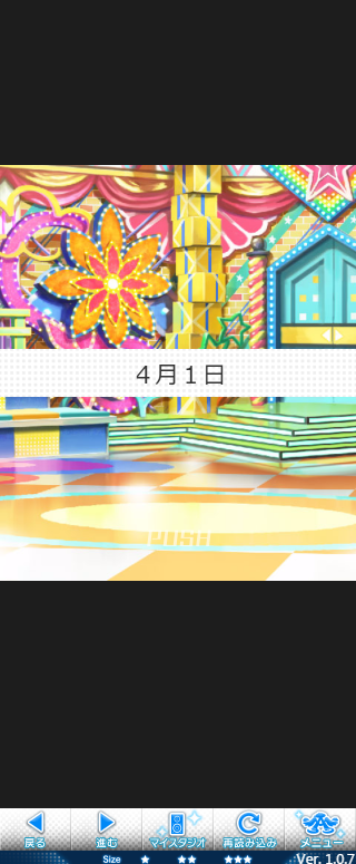 2017-04-01_000019