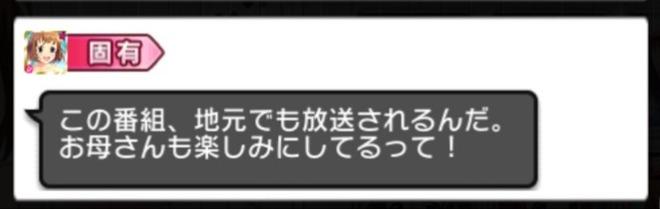 WpyhDr6 工藤忍の画像.jpg