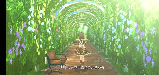 ほほえみDiary.jpg fPb9dGZ