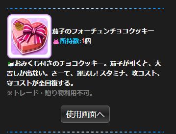 鷹富士茄子 (1)