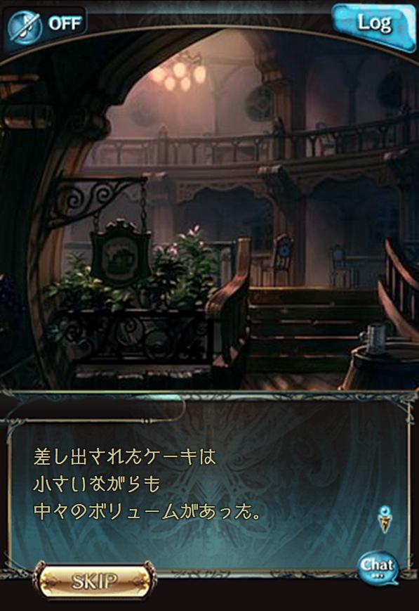 2015-08-23_052444