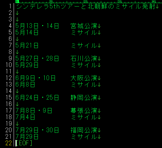 2017-07-29_145441