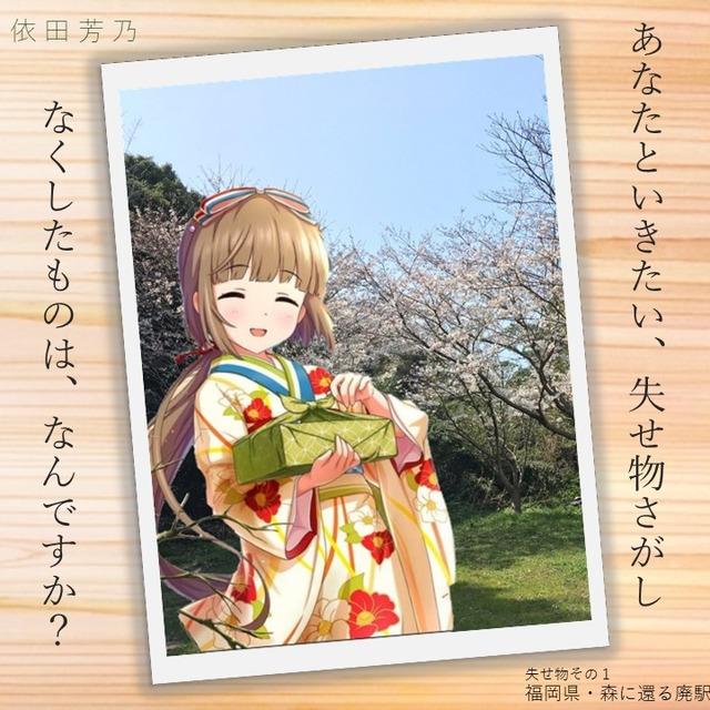 依田芳乃の画像kSuA190